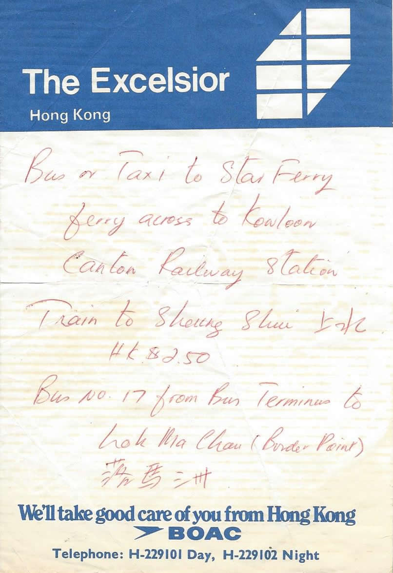 hong-kong-6